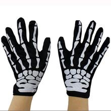 man women Halloween gloves Latex kids Skull Gloves Coss Play Latex stretch Gloves Black Halloween Costume party shrink mittens(China)
