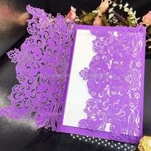 10Pcs/Lot 12*18cm Creative Hollow Laser Cut Business Party Birthday Invitations Card Decoration Romantic Wedding Supplies  8Z