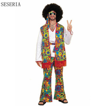 SESERIA Rock People Latin Crowd Clothing Explosive Head Fancy Bell-bottoms Clown Costumes Halloween Carnival Party Cosplay Suit