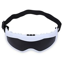 Eye Care Massager Electric Vibration Release Alleviate Fatigue Glasses Mask Relaxation Alleviate Fatigue Vibrantion Health Care2