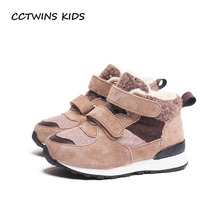 Buy CCTWINS KIDS 2017 Winter Baby Brand Shoe Toddler Girl Fashion Genuine Leather Casual Trainer Children Sport Sneaker Boy F2005 for $26.80 in AliExpress store