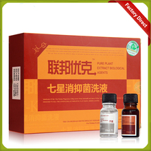 1 Set Genital Removal HPV Killer Condyloma Male Transmitted Diseases Relieve Flat(China)