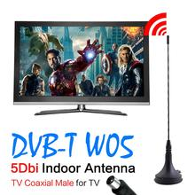 YCDC Sale DVB-T TV HDTV 5dBi Booster Antenna With Magnetic Base 5dBi Antenna Aerial Digital Freeview For DVB-T TV HDTV(China)