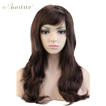 SNOILITE 19 Inch 48cm Synthetic Women Party Cosplay Wig Long Curly Black Brown Blonde Red(China)