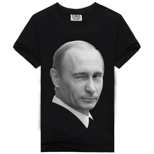 2016 New Summer Style Fashion Men's 3d T-shirts Cotton Tshirts Short Sleeve T-shirt Putin Printing Personalized Tops Tees Men - NISFashion store