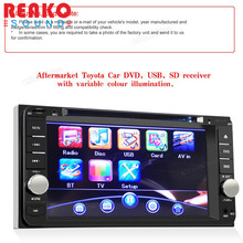 REAKOSOUND Car DVD Stereo USB MP3 Radio Player toch screen800 x 480 pixels  For Toyota Landcruiser Prado Hilux