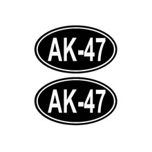 12.7*15.3CM AK 47 Assault Rifle Cool Car Stickers Decals Vinyl Car Scratch Covers Accessories Black/Silver C9-0286(China)