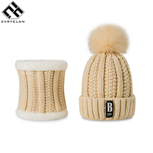 Evrfelan 2 Pieces Set New Winter Hat And Scarf For Women Winter Scarf Cotton Female Winter Hat Casual Solid Color Hat And Scarf (China)