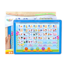 smart early educational learning machine toy tablet chinese&english language for all kid,touch screen Intelligent learning toy(China)