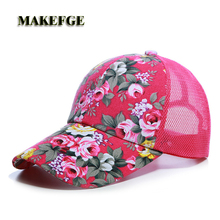 Hot Fashion Women's Baseball Cap Shade Sunscreen Floral Net Hat  Leisure Hat Cap Flower Hat