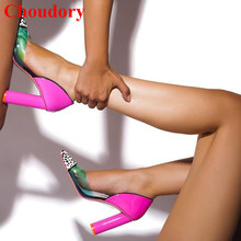 Polka Dot PVC Leopard Pumps Candy Colors Pointed Toe Chunky High Heels Cut Out Lady Runway Design Party Dress Shoes Woman(China)