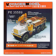 KNL HOBBY Voyager Model PE35589 US MTVR armored truck with base metal etching