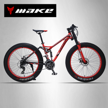 "LAUXJACK Mountain Fat Bike Steel Frame Full Suspention 24 Speed Shimano Disc Brake 26""x4.0 Wheel Long Bicycle(China)"