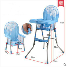 Adjust Height Baby Dining Chair Portable Feed Highchair Multifunctional Chair 1 Key Fold(China)