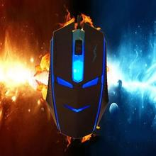 Professional Gaming Mice Background Luminous Game Mouse Internet Game Mice(China)