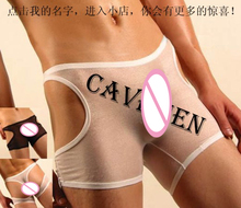 Buy T pants flat foot underpants * 449 *sexy men lingerie T-Back Thong G-String T pants Brief Underwear free shipping