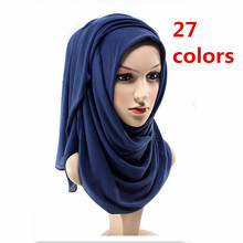 27 color High quality jersey scarf cotton plain elasticity shawls maxi hijab long muslim head wrap long scarves/scarf 10pcs/lot