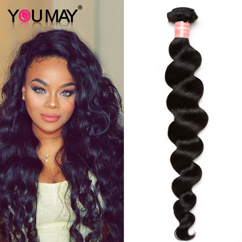 Grade 7A Malaysian Loose Curly Hair Extension 1 Bundle Human Hair Malaysian Curly Hair Wave You May Official Store Products<br><br>Aliexpress