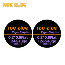 5m/roll 26G 24G Tiger Clapton Heating Wire for RDA RBA Rebuildable Atomizer Vaporizer Coil Vape Pen Heating Wires Coil Tool