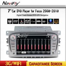 Silver 2 Din 7 Inch Car DVD Player For FOCUS 2/MONDEO/S-MAX 2008-2011 With WIFI 3G Host GPS 1080P BT IPOD TV FM Free Map