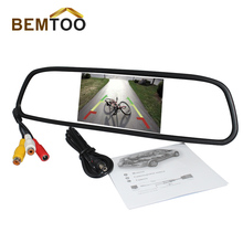 Hot Sell 5 Inch 800*480 Car Hd Display Rear View Mirror Monitor 2ch Video Input Parking Assistance ,free Shipping