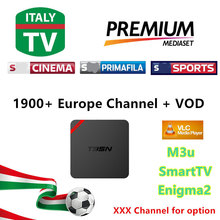 3/6/12 Month Warranty Italia IPTV for M3U ENIGAM2 IPTV ITALY UK Spain Germany MEDIASET PREMIUM PRIMAFILA VOD USB Wifi