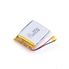 Polymer battery 690mah 3.7 V 553538 smart home MP3 speakers Li-ion battery for dvr,GPS,mp3,mp4,cell phone,speaker smart watch(China)