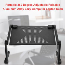 Foldable Aluminum Alloy Computer Desk 360 Degree Adjustable Laptop Notebook Lap PC Folding Desk Table Vented Storage Stand(China)