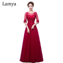 Lamya Famous Brand Red Long Tulle with Shot Lace Sleeve Evening Party Dresses 2017 Elegant Prom Dress Robe De Soiree(China)