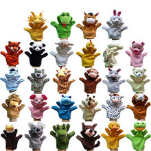 Funny Hand Puppets Plush Toys Cute Cartoon Animals Hand Puppet Dolls Large Size Random Style 10pcs/lot
