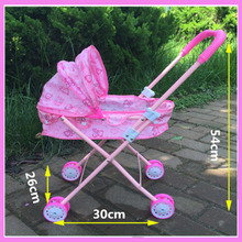 Folding Kids Stroller Simulation Play Shopping Cart Girl Children Pretend Play Furniture Toys Baby Doll Stroller Pram Pushchair(China)