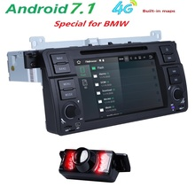 2GRAM Android7.1 7 Inch Car DVD Player Multimedia For BMW/E46/M3/MG/ZT/3 Series Rover 75 Canbus Wifi GPS Navigation FM Radio Map