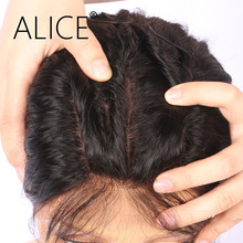 ALICE Wet And Wavy Silk Top Full Lace Wig With Baby Hair 130 Density Non Remy Brazilian Silk Base Wigs Natural Black Color(China)
