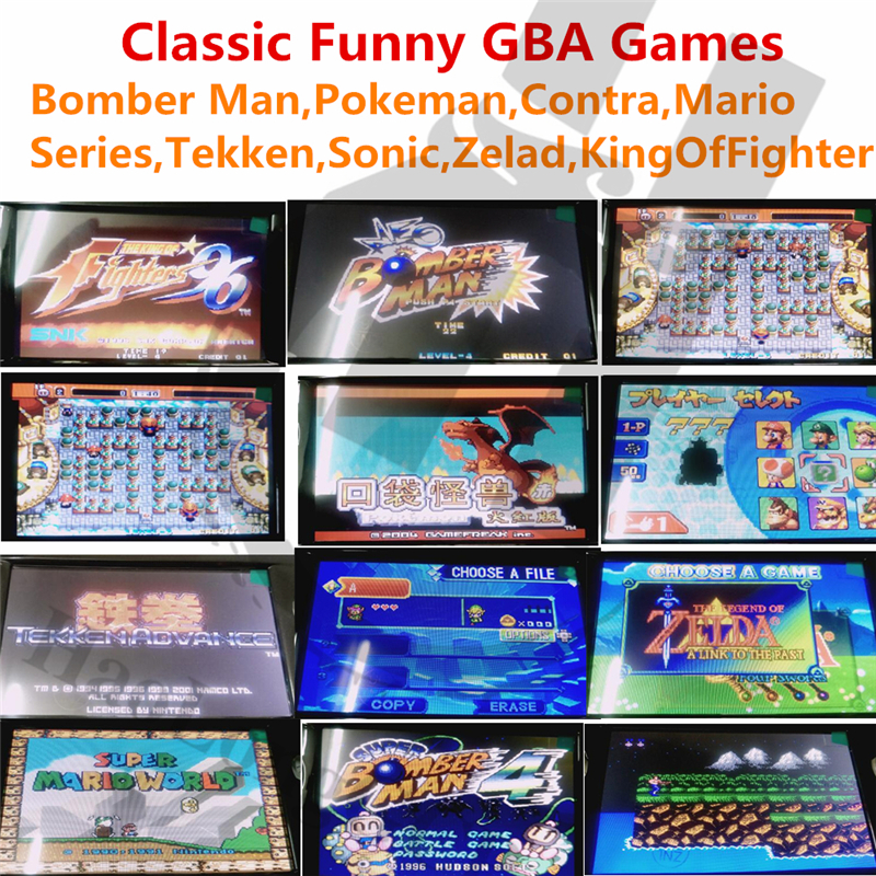 GC-33 Game Console (3)