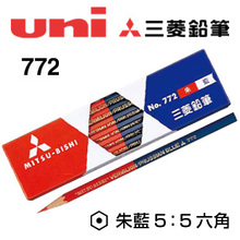 2016 Brand 5 Pieces/Lot Genuine Japanese UNI NO.772 Pencil in Red & Blue(China)