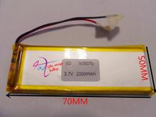 best battery brand Size 505070 3.7V 2000mah Lithium polymer Battery with Protection Board For Digital Camera PSP GPS Tablet PCs