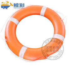 EVEREST Professional Rainbow Swim Circle for Kids Water Sports  Swimming  Ring Laps Life Buoy Free Shipping