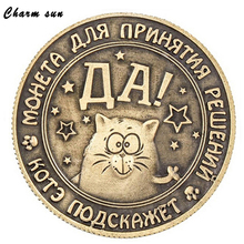 Russian Coins Home Decor Coin Bitcoin Replica Antique Metal Gift Craft Imitation Home Party Decoration(China)