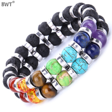 BWT 7 chakra King Stone Alloy Plating Silver 8mm Natural Stone Lava Tiger Eye Green Aventurine Double Deck Bracelets