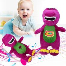 Cute Singing Barney Plush Stuffed Dinosaur Embroidered Purple Kids Children