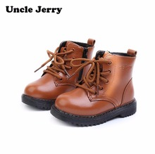 UncleJerry Boys Girls fashion boots Ankle boot for kids Children martin casual shoes toddler winter boots small sizes 21-30#(China)