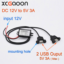 XCGaoon Dual 2 USB DC-DC Car Converter Module Cable With Mounting Hole input DC 12V To USB Ouput 5V 3A 15W Power Adapter(China)