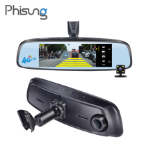 "Phisung E09 7.84"" 4G Special bracket Car Camera Mirror Android GPS DVR with two cameras WIFI dash cam ADAS Remote Video Recorder"
