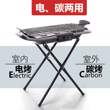 Both electric and carbon barbecue Korean smokeless grill suits outdoor home