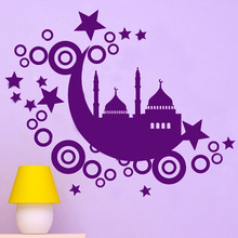 Moon And Star Islamic Mosque Vinyl Wall Art Decals Creative Home Decor Wall Sticker Living Room(China)
