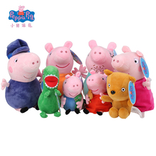 Genuine Peppa Pig family Plush Toys Peppa George Pig Family Toys For Children Hobbies Dolls & Stuffed Plush Toys New Year Gifts(China)