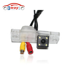BW8132 China Post Free Shipping 100% Waterproof 170 Degree Wide Angle rear camera for Chery QQ Car Rear View Camera
