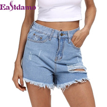 Eastdamo Retro High Waist Denim Shorts Women Sexy Ripped Jeans Shorts Plus Size S 5XL Summer Ripped Hole Women's Shorts Jeans