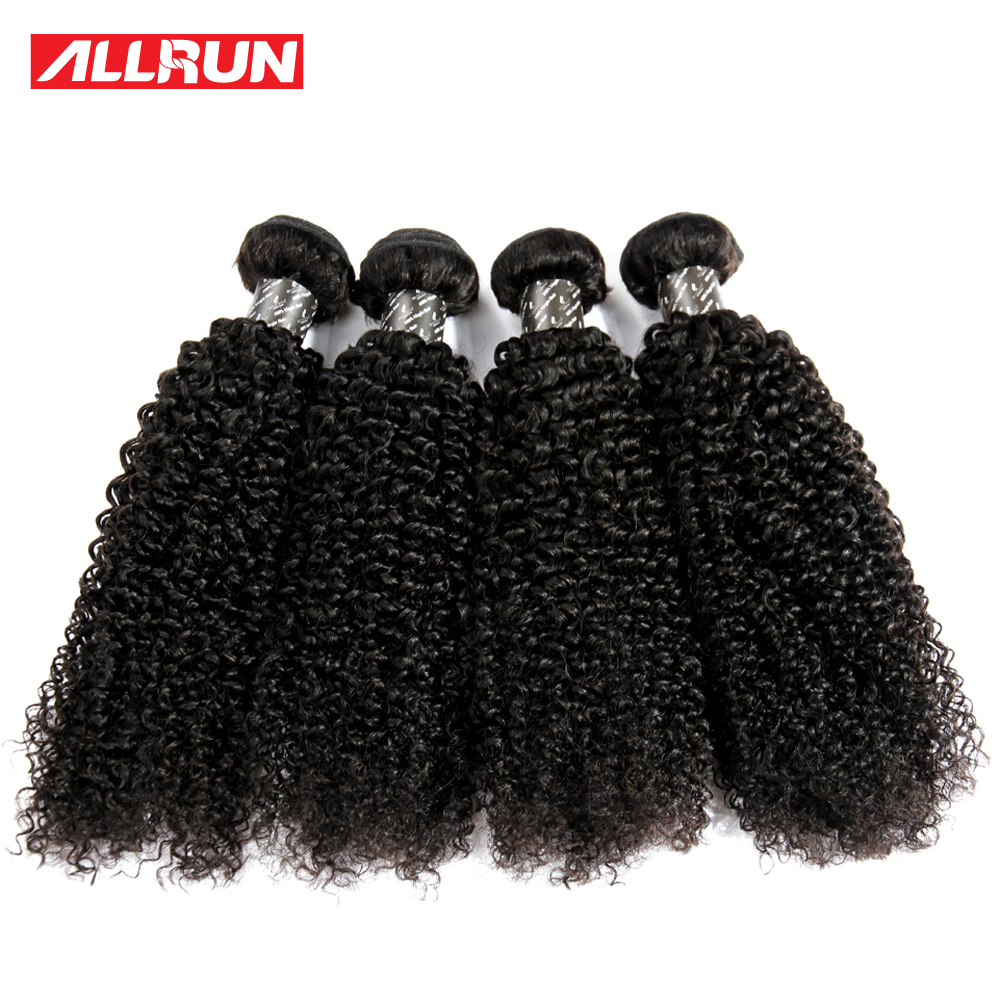 Curly Hair Products Peruvian Kinky Curly Hair Extensions 7A Unprocessed Virgin Hair 10Pcs Curly Weave Mink Peruvian Hair Bundles<br><br>Aliexpress