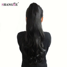 SHANGKE HAIR 24'' Synthetic Ponytail Wowen Wavy Claw Clip in PonyTail Hair Extension Heat Resistant Fake Hair Pieces